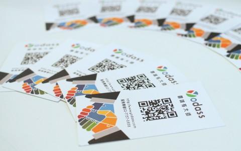 yodass雲端有大師 參加2015台北國際應用軟體展